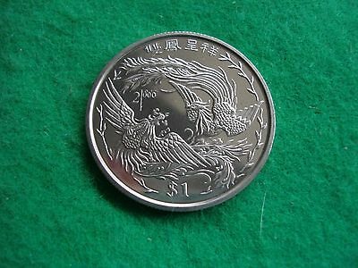 2000 Sierra Leone Crown 1$ Dollar Two Phoenix Birds Bu Km# 150 Freepost