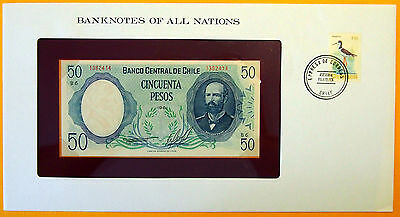 Chile - 1981 - 50 Pesos - Uncirculated Banknote enclosed in stamped envelope.