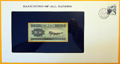 China - 1953 - 2 Fen - Uncirculated Banknote enclosed in stamped envelope.