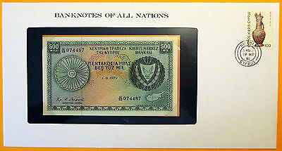 Cyprus - 1979 - 500 Mils - Uncirculated Banknote enclosed in stamped envelope.