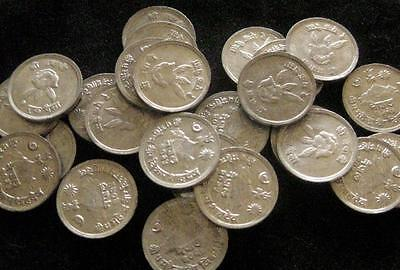 Nepal Paisa   1968 BU lot of 25 BU coins