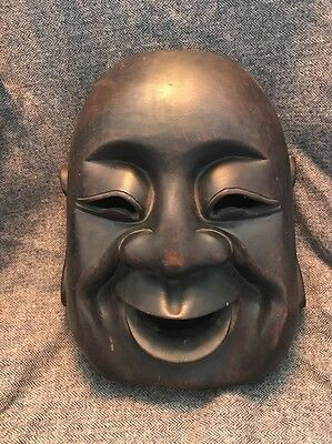 Asian Wood Carved Mask Japanese Chinese Noh Tibet Buddhist Antique Vintage