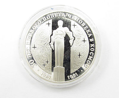 1991 Russia Silver Yuri Gagarin Monument 3 Roubles Proof - cracked capsule
