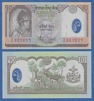 Nepal 10 Rupees  (2005) Uncirculated & Crisp Polymer Bank Note   FREE SHIPPING