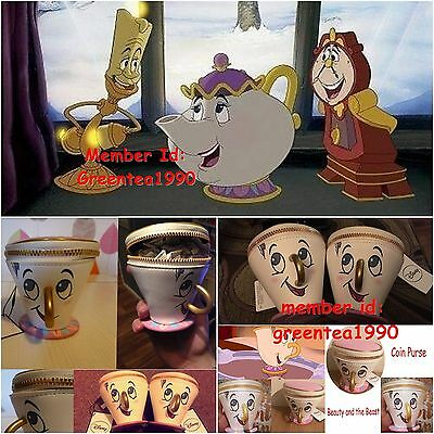 Wholesale Primark Disney Beauty And The Beast Chip Cup Teapot Mrs Pott Purse Lot