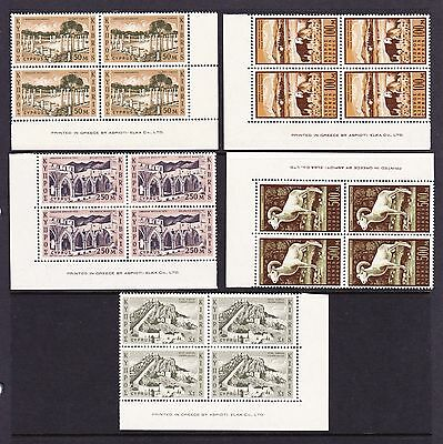 Cyprus 1962 Complete Set In Blocks Of Four Sg 211-223 Mnh.