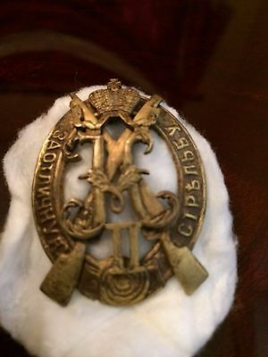 """Russian Imperial badge """"For Excellent Shooting""""  1st class with Russian Czar N"""