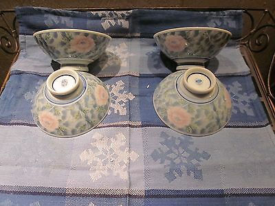 Chinese/Japanese/Asain ? Antique Rice Bowls Floral Porcelain Footed  set of 4