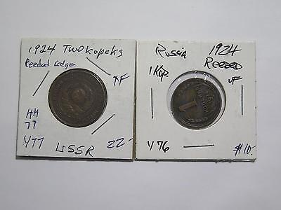 Russia U.s.s.r. Soviet Union 1924 2 1 Kopek Reeded Type Old Coin Collection Lot