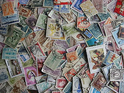 Interesting PERU mixture (duplicates & mixed condition) of 250 check them out!