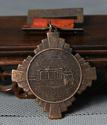 Old Chinese Bronze 1936 Kuomintang Commemorative Honor Medal Badge