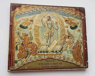 "Antique Russian Orthodox Icon ""The Resurrection of Christ"" 19 th century"