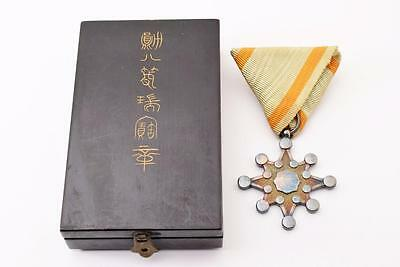 Japanese Order of the Sacred Treasure 8th Cl. Medal Japan navy army Pure Silver