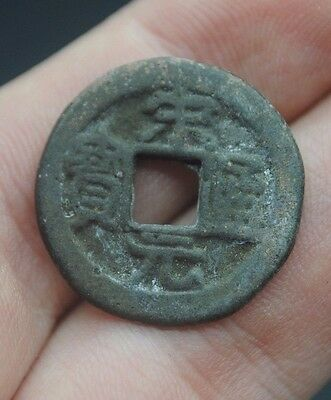 Nice Early Chinese Bronze Coin