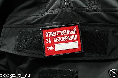 Responseble for, Russian Tactical morale military patch