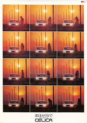 TOYOTA CELICA 1971 vintage Japanese advertising poster B1 29x41 CARS SUPERB NM