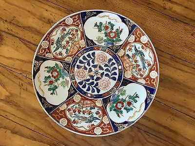Japanese Gold Imari Hand Painted Dinner Plate 9.5 Inches