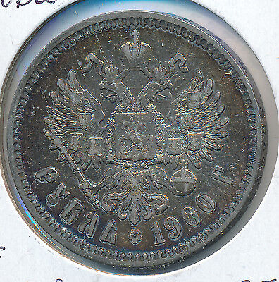 Russia Rouble 1900 - VF Y#59.3