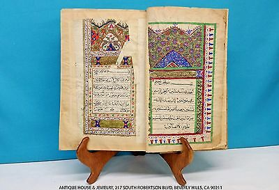Antique Persian Quran Dated at Least 1902 - Handmade