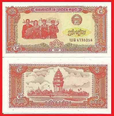 Cambodia P29, 5 Riel, Official, peasant, worker, soldier, AK47 assault rifle UNC