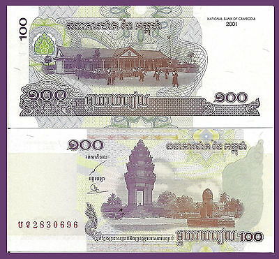 Cambodia P53a, 100 Riel, Independence from France (Victory) monument /school UNC