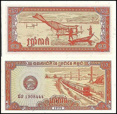 Cambodia P27a, 1979, 5 Kak, passinger train, power lines / net fishing UNC