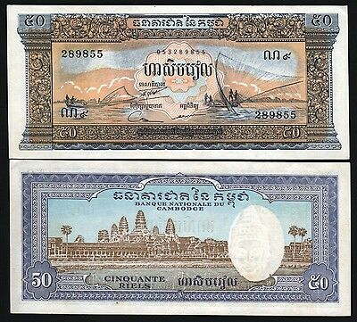 Cambodia P7d, 50 Riel, 1972, net fishing on Lake Tonle Sap / Angkor Wat, UNC
