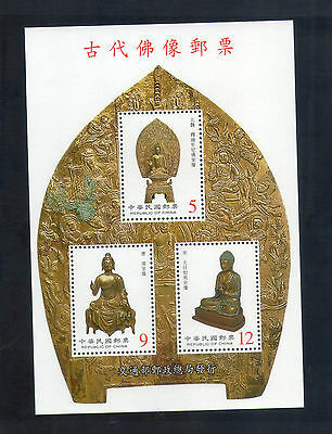 China Taiwan 2001 Ancient Buddhist statues Relic Budda stamps S/S