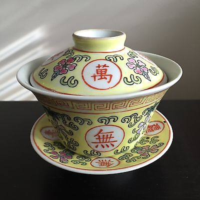 Fine Antique Chinese Guangxu SIGNED Famille Porcelain Tea Cup w Lid Jaune WOW NR