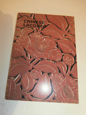 Chinese Lacquer Catalogue British Museum Exhibit From Garner Collection 1973