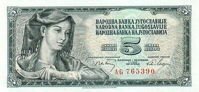 Yugoslavia P81, 5 Dinara, peasant woman - 3 languages, 1968, UNC