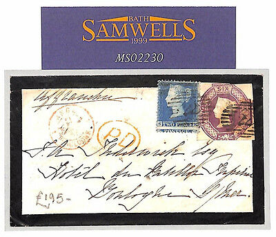 MS2230* 1856 GB 6d EMBOSSED 2d Blue Destination Mourning Cover SG.59 cat £1100