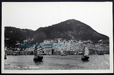 Hong Kong - View From Harbour, The Peak, Junks ~ c1940s Vintage RP PC