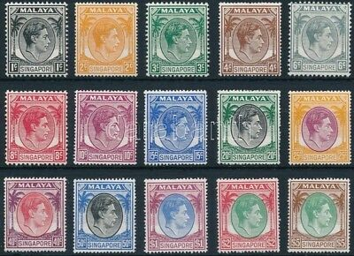 Singapore stamp 1948/1952 Definitive 15 values MNH 1948 WS233449