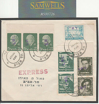 MS726 1948 ISRAEL INTERIM PERIOD COVER Scarce *Express* Usage Unusual Franking