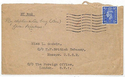 EE211 GVI GB to USSR British Embassy in Moscow Diplomatic By Bag Cover PTS