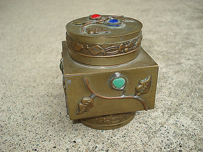 Vintage Or Antique Chinese Brass and Enamel Small Mosaic Tea Caddy Spice Jar