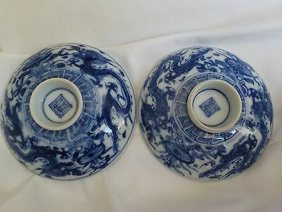 Antique  Signed  Dragon  Blue  White  Bowls   Signed