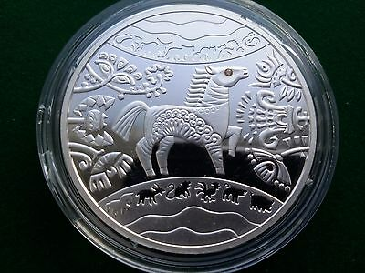 "Ukraine 5 UAH ""Year of the Horse"" Silver coin , 2014 ,year"