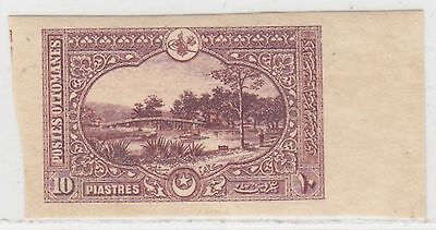Iraq  1918 - 1920 Issue Mesopotamia British Occupation Imperf Proof 10 Pi.sc.n38