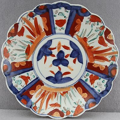 """Antique 11 1/8"""" Chinese Hand Painted Classic Coloration Imari Porcelain Plate"""