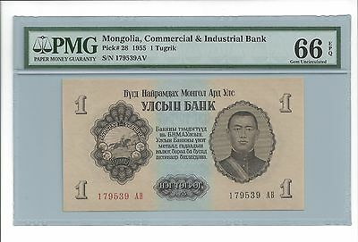1955 1 Tugrik Mongolia Commercial & Industrial Bank (PMG Gem UNC 66 EPQ) Pick#28