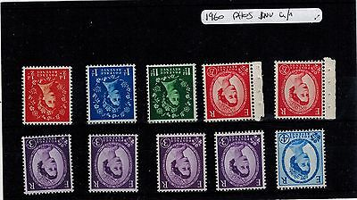 1960 PHOSPHOR INVERTED DEFINITIVE SET  WILDING  STAMPS SG 610Wi - 616Wi MNH