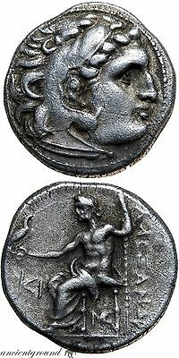 Ancient Greek Coin Alexander The Great Silver Drachm Coin Lampsacos 310-301 Bc