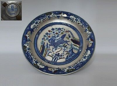 Rare Chinese Blue And White Porcelain Dish With Qianlong Marked 41Cm (L1028)