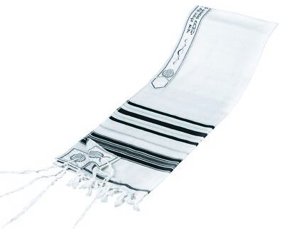 TRADITIONAL WOOL TALLIT WITH BLACK & SILVER STRIPES Jewish Prayer Shawl SIZE 18
