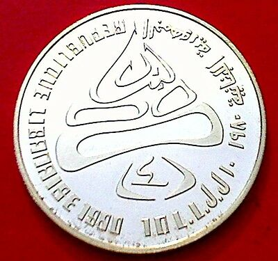 Free With $1000.order/ Lebanon 1980 10 L/winter Olympics/lake Placid/silver Pr
