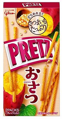 Japanese Snack - Pretz - Sticks - Limited Edition - Mentaiko Mayonnaise - Glico