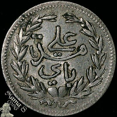 AH-1303 (1875) Tunisia French Protectorate 8 Kharub Ali Bey Silver Coin KM-205