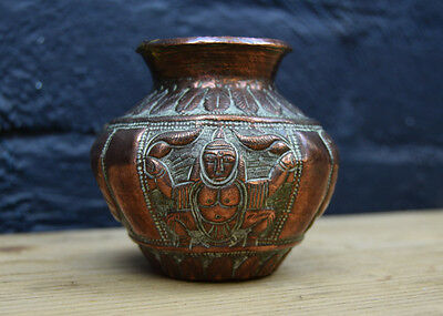 Unusual Antique Middle East Persian Figural Embossed Copper Vase